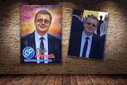 Цифровой портрет 47 - kwork.ru