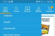 Разработка мобильных приложений для iOS и Android 16 - kwork.ru