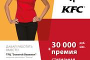 Дизайн плакатов, афиш, постеров 19 - kwork.ru