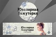 Обложка + ресайз или аватар 96 - kwork.ru
