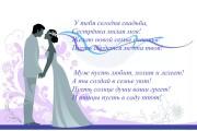 Поздравления в стихах 7 - kwork.ru