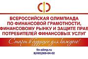 Презентация. Оформление и дизайн 6 - kwork.ru