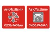 Дизайн наружной рекламы 136 - kwork.ru