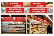 Дизайн наружной рекламы 132 - kwork.ru