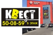 Дизайн наружной рекламы 131 - kwork.ru
