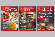 Дизайн наружной рекламы 129 - kwork.ru