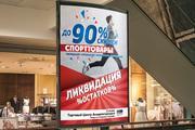 Дизайн наружной рекламы 128 - kwork.ru