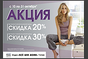 Дизайн наружной рекламы 123 - kwork.ru