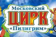 Дизайн наружной рекламы 121 - kwork.ru
