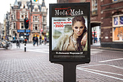 Дизайн наружной рекламы 120 - kwork.ru