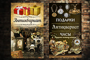 Дизайн наружной рекламы 119 - kwork.ru