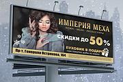 Дизайн наружной рекламы 118 - kwork.ru