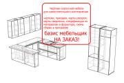 Проект корпусной мебели, кухни. Визуализация мебели 84 - kwork.ru
