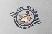 Разработаю винтажный логотип 184 - kwork.ru