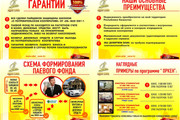 Создам листовку, флаер 57 - kwork.ru