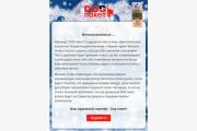 Дизайн и верстка адаптивного html письма для e-mail рассылки 139 - kwork.ru