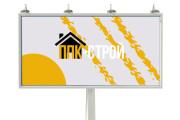 Разработаю уникальные логотипы. Исходники и фавиконы в подарок 14 - kwork.ru