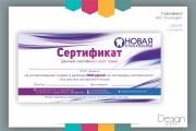 Макет листовки, флаера 49 - kwork.ru
