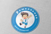 Сделаю логотип в круглой форме 197 - kwork.ru