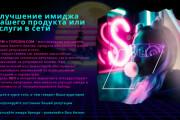 Стильный дизайн презентации 772 - kwork.ru