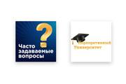 Создание иконок для сайта, приложения 75 - kwork.ru