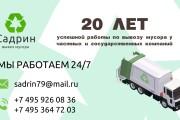 Разработка фирменного стиля 107 - kwork.ru