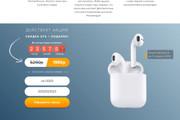 Скопировать Landing page, одностраничный сайт, посадочную страницу 184 - kwork.ru