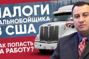 Обложка превью для видео YouTube 67 - kwork.ru