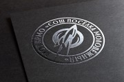 Создание логотипа 15 - kwork.ru