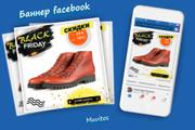 Креативы, баннеры для рекламы FB, insta, VK, OK, google, yandex 149 - kwork.ru