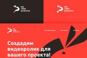 Ваш новый логотип. Неограниченные правки. Исходники в подарок 204 - kwork.ru