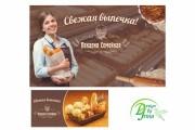 Наружная реклама 132 - kwork.ru
