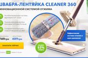 Качественная копия лендинга с установкой панели редактора 160 - kwork.ru
