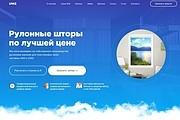 Перенос из Psd на Tilda. Адаптивная верстка 5 - kwork.ru