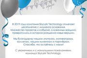 Дизайн макета для билборда, рекламы, баннера 17 - kwork.ru