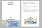 Дизайн брошюры, буклета 76 - kwork.ru