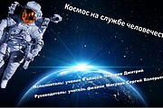 Дизайн группы в VK 28 - kwork.ru