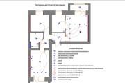 Планировочные решения. Планировка с мебелью и перепланировка 162 - kwork.ru