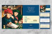 Дизайн - макет любой сложности для полиграфии. Вёрстка 108 - kwork.ru
