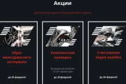 Скопирую Landing page, одностраничный сайт и установлю редактор 153 - kwork.ru