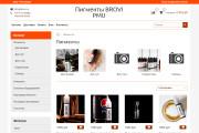 Профессионально создам интернет-магазин на insales + 20 дней бесплатно 93 - kwork.ru