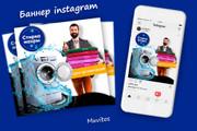 Креативы, баннеры для рекламы FB, insta, VK, OK, google, yandex 138 - kwork.ru