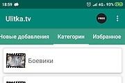 Создам Android приложение. Качественное и с гарантией 29 - kwork.ru