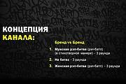 Красиво, стильно и оригинально оформлю презентацию 268 - kwork.ru