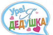 Дизайн метрики и плаката на выписку 16 - kwork.ru