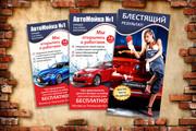 Создам качественный дизайн привлекающей листовки, флаера 94 - kwork.ru