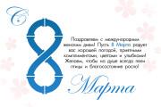 Разработаю дизайн электронного приглашения, открытки 13 - kwork.ru
