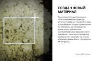 Стильный дизайн презентации 562 - kwork.ru