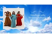 Выполню фотомонтаж в Photoshop 213 - kwork.ru