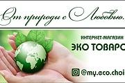 Дизайн визиток 111 - kwork.ru